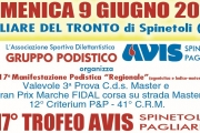 17° Trofeo Avis Spinetoli - Pagliare