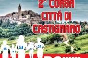 2^ Corsa Città di Castignano
